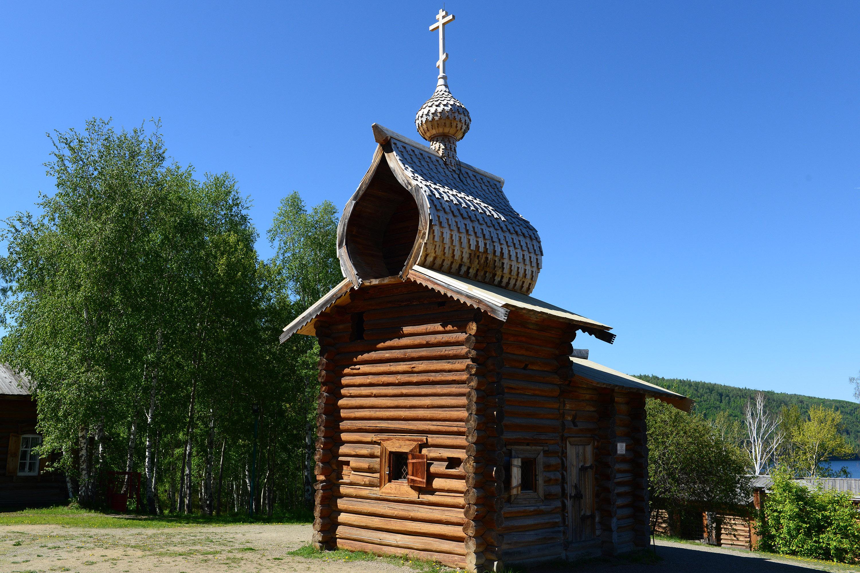 Oroszország (Bajkál tó)