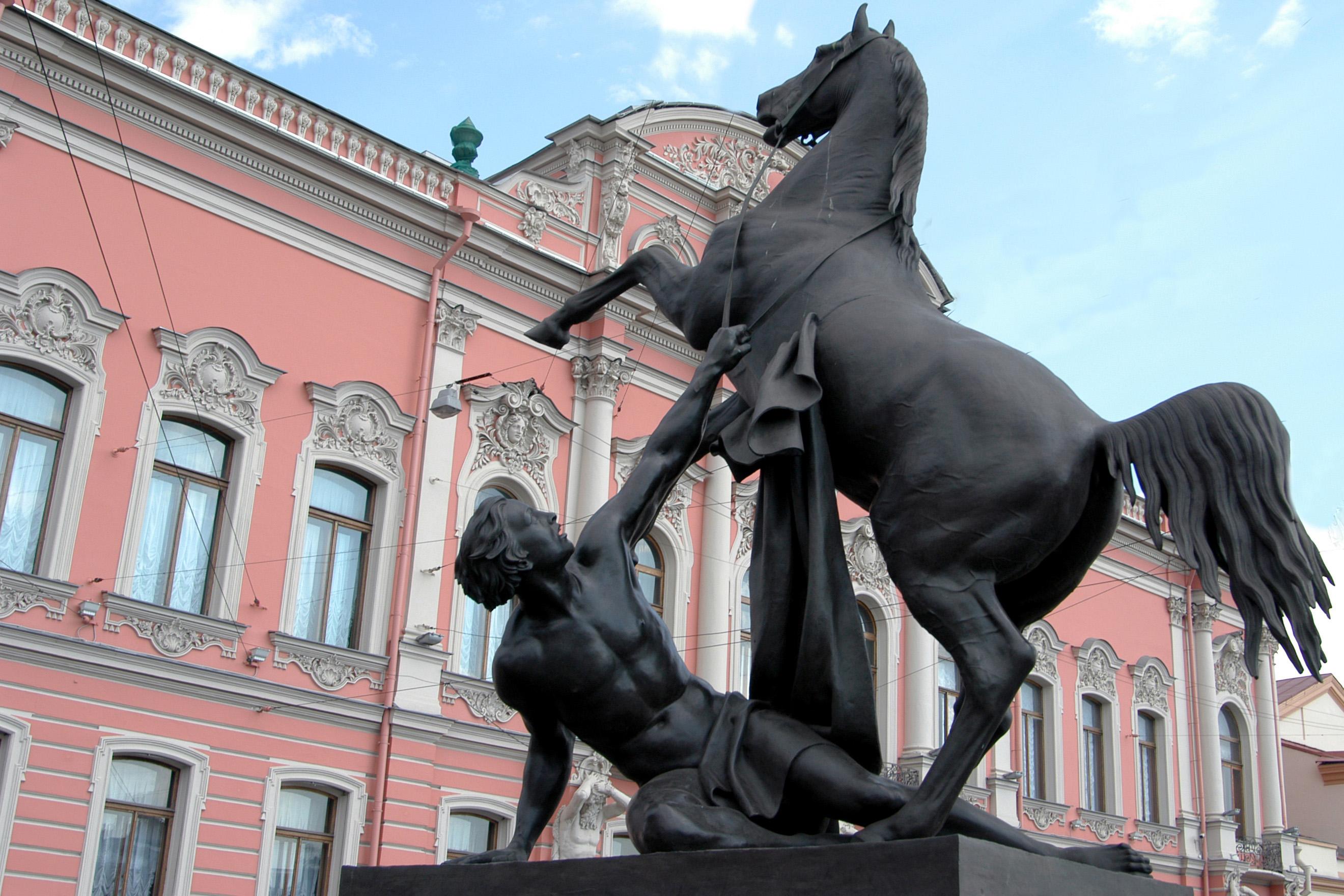 Más (Szentpétervár)