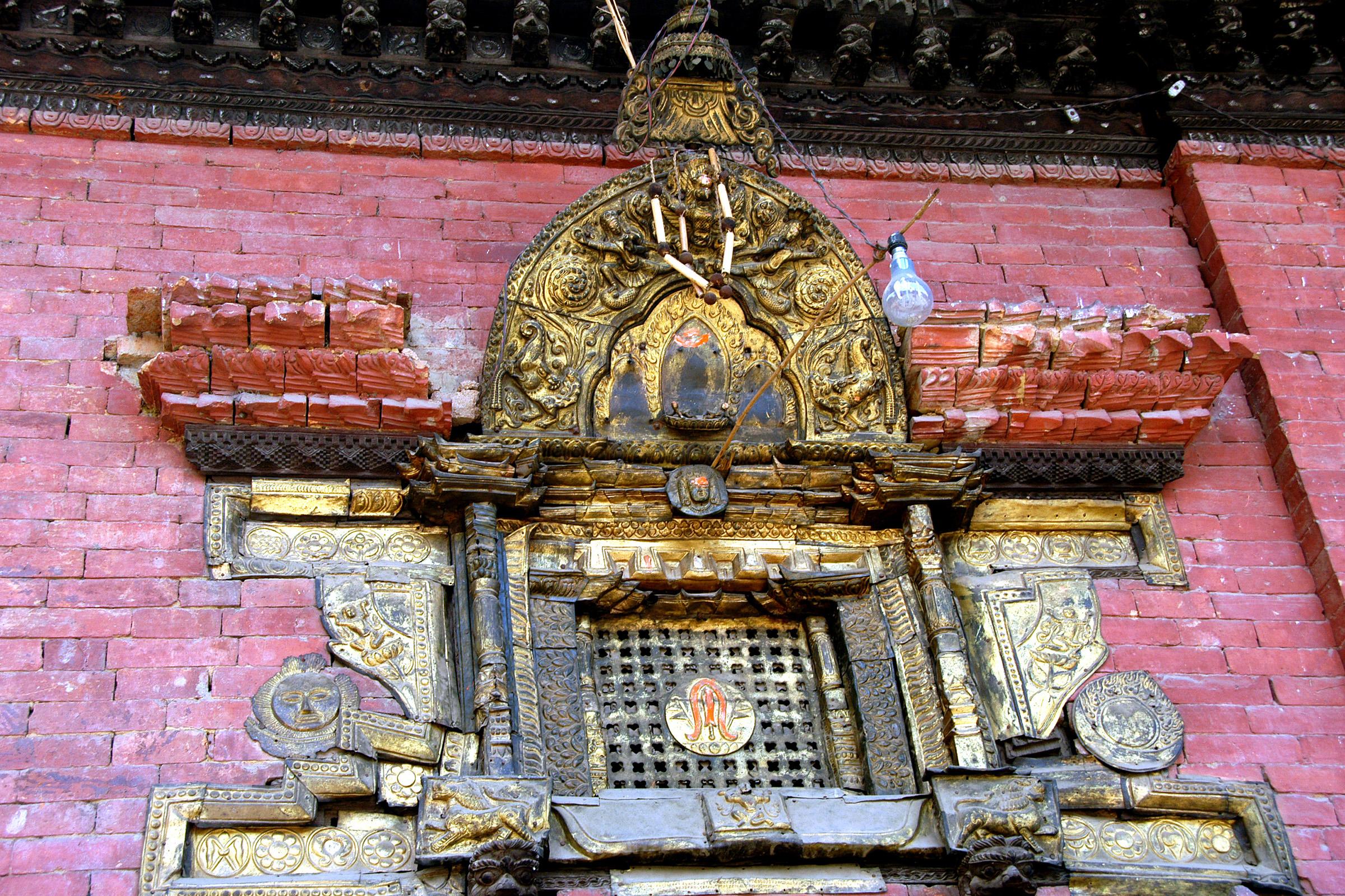 Más (Nepál)